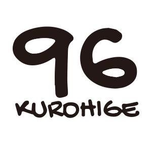 kurohige
