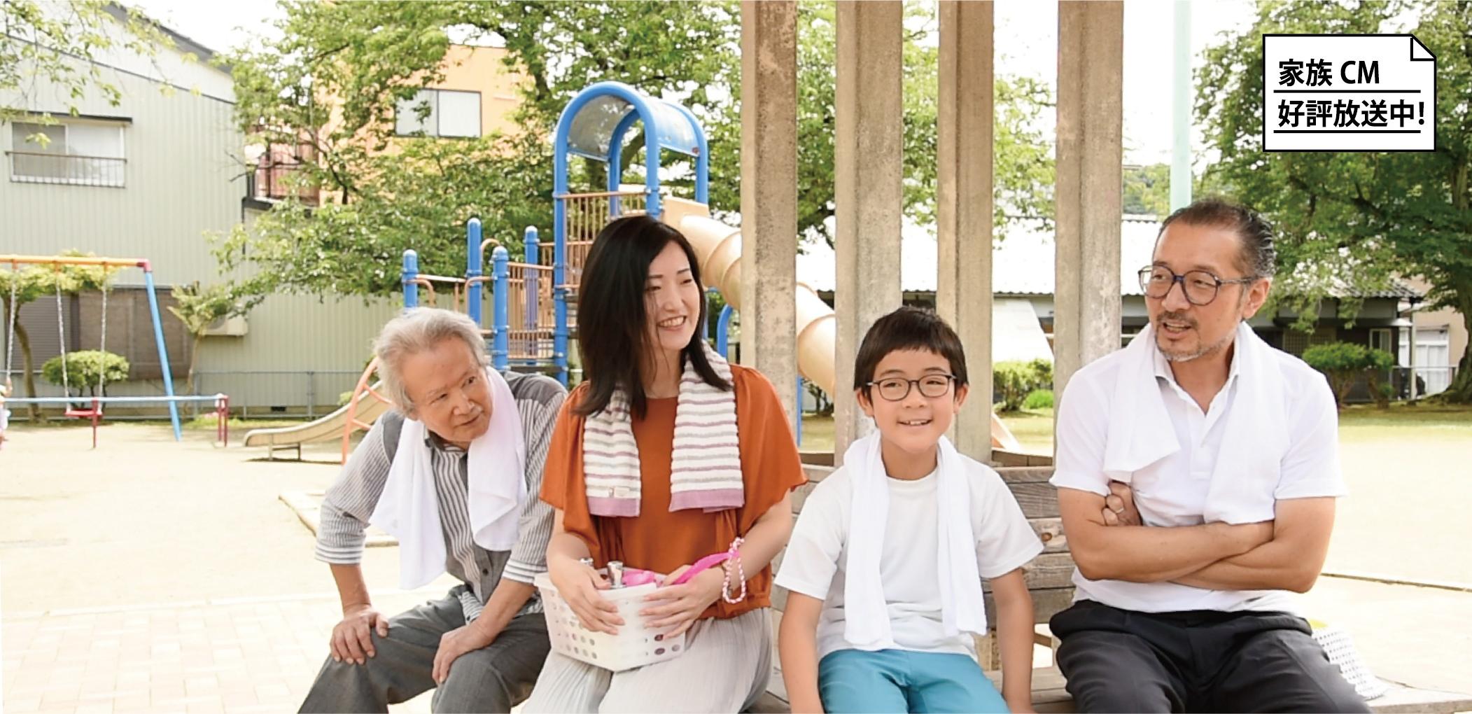 大和田家の人々